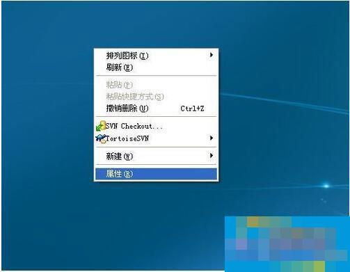 怎么更改桌面图标?WinXP更改桌面图标方法