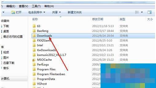 Win7如何共享文件夹?Win7共享文件夹教程