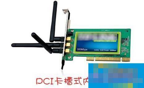 台式机无线网卡怎么用?台式机如何无线上网?