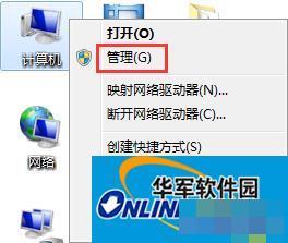 Win7设置开机密码时提示不能更改密码怎么办?