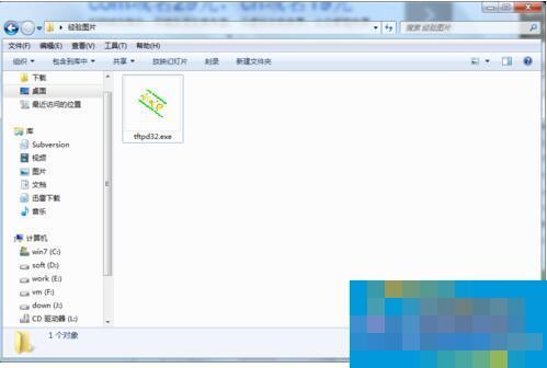 Win7系统如何开启TFTP服务器?开启TFTP服务器方法