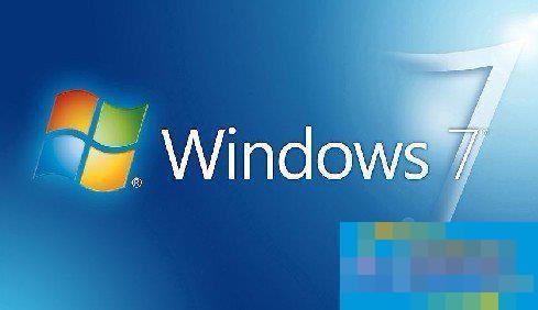 Win7固态硬盘优化的方法