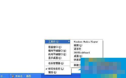 Win7如何显示桌面图标?显示桌面图标的方法
