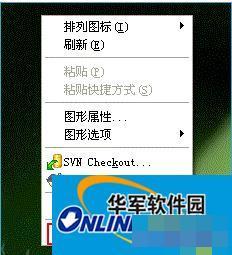 WinXP为电脑设置屏幕保护色的方法