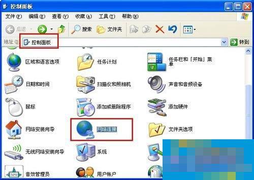 WinXP如何共享文件夹?共享文件夹的方法