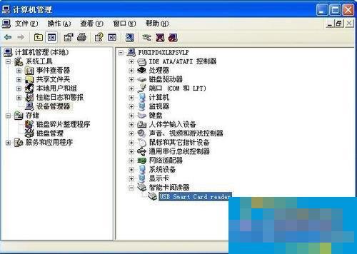 如何解决WinXP建行网银盾无法识别的问题?