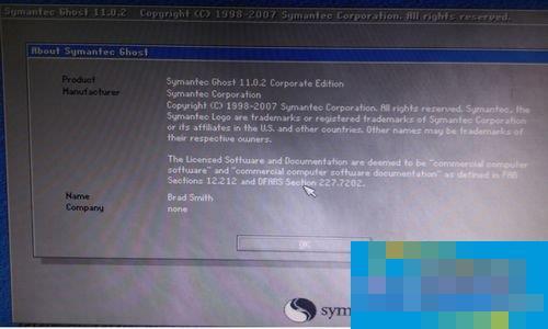 如何实现硬盘对拷?电脑硬盘对拷的方法