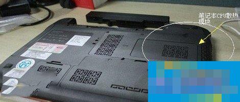 如何清理笔记本灰尘?清理笔记本灰尘的方法