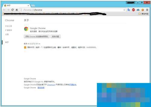 如何解决Win8系统Chrome更新失败错误代码0X00000000的问题?