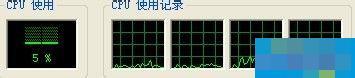 WinXP电脑内存占用过高怎么办?