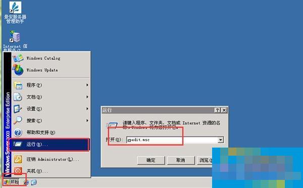 WinXP系统注册表无法创建项写入注册表时出错的解决方法