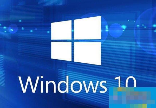 Win10安装泛微协同插件失败提示无法验证发布者的解决方法