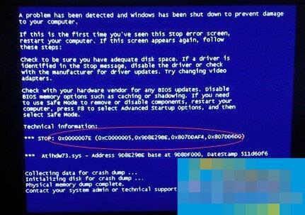 电脑一键Ghost时出现Ghosterr.txt错误怎么办?