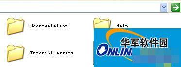 WinXP系统cfg文件格式怎么打开?