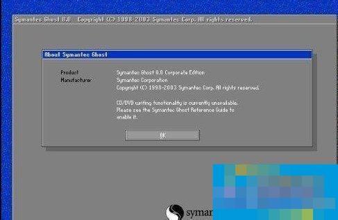 电脑怎么备份系统?电脑备份系统的方法