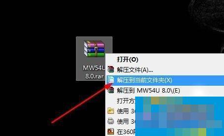 Win7系统USB无线网卡怎么用?USB无线网卡的使用方法
