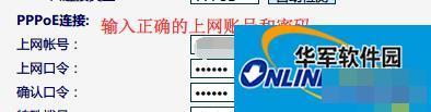 电脑使用路由器时Wan口未连接IP全部是0.0.0.0怎么办?