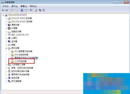 Win7系统重装后不能上网的解决方法