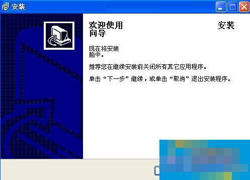 WinXP系统Superrecovery超级硬盘数据恢复的方法