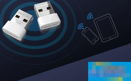 Win7系统USB无线网卡怎么安装?USB无线网卡安装步骤