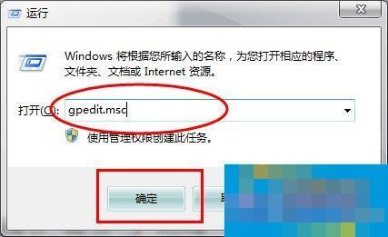 怎么关闭Win7的445端口?关闭Win7的445端口方法有哪些?