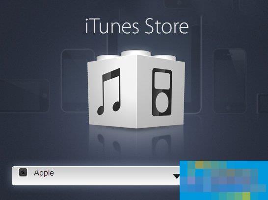 iTunes安装后打不开怎么解决?iTunes打不开提示错误的应对方法