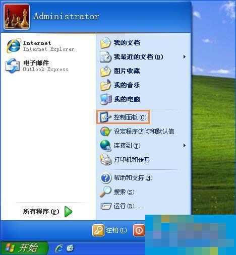 XP系统日志在哪里?XP环境下怎么查看系统日志?
