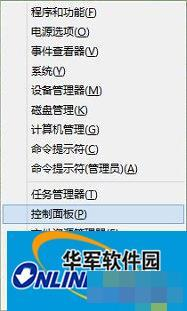 Windows8系统如何关闭BitLocker U盘加密?