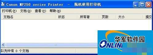 打印机脱机无法正常打印怎么办?