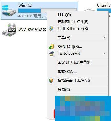 如何删除Windows8系统中的Windows.old文件夹?