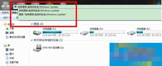 Win7系统漏洞怎么修复?