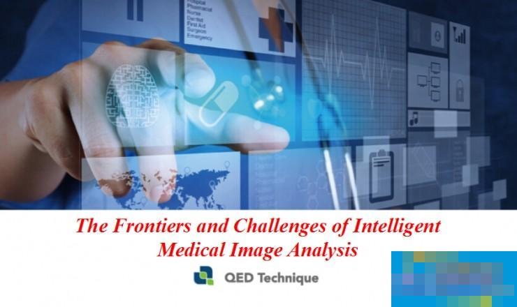 詳解:智能醫學影像分析的前沿與挑戰 | 硬創公開課