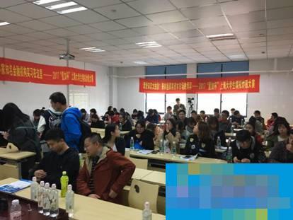 """""""量加杯""""2017校园模拟炒股大赛引爆松江校园"""