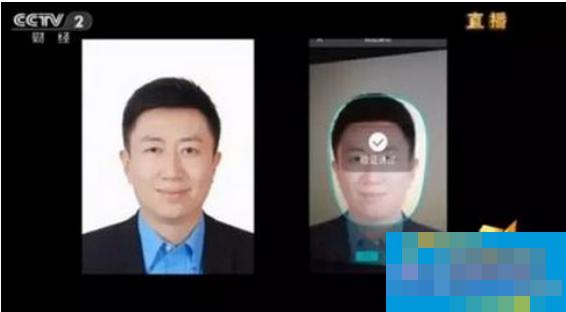人脸识别技术风险巨大?安全技术攻坚战不会停止