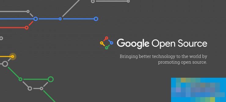 谷歌上线全新开源网站,展示开源项目管理流程