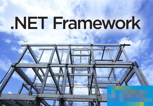 Win10开发全家桶凑齐:.NET Framework 4.7发布
