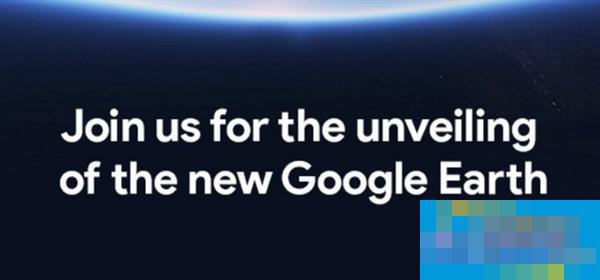 世界最酷的软件 全新谷歌地球下周重磅更新