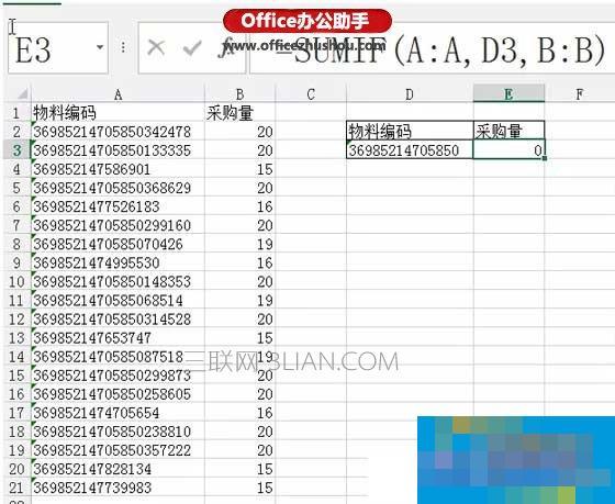 Excel中文本型数字长编码怎么求和
