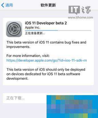 蘋果iOS11開發者預覽版Beta2固件下載大全