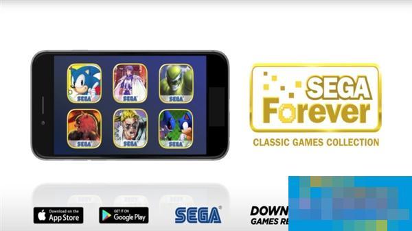 怀旧!世嘉将推手机版经典游戏合集:免费、原味