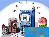 常见的手机杀毒软件有哪些