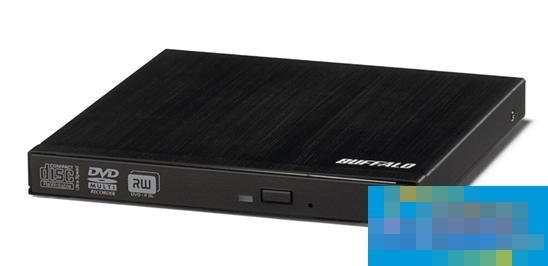 最小的外置DVD刻录机