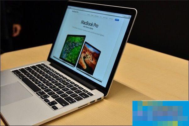苹果macbookpro13怎么样 苹果macbookpro13评测