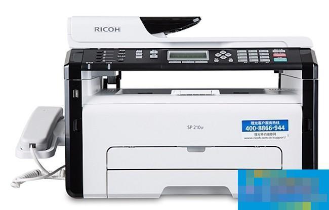 理光打印机怎么样
