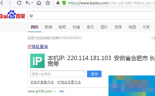 什么是ip地址