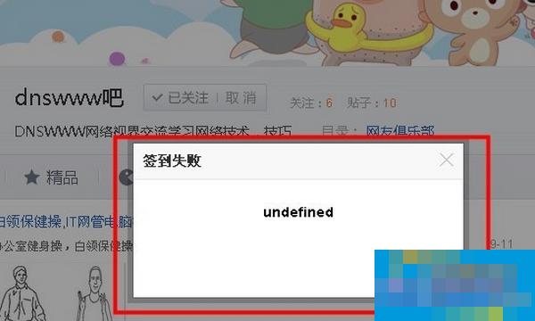 undefined什么意思