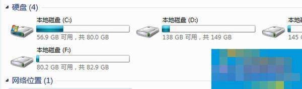 如何格式化硬盘