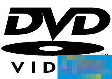 DVD是什么