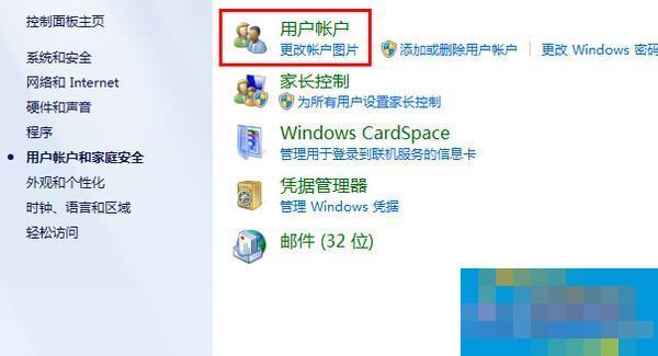 怎么格式化硬盘