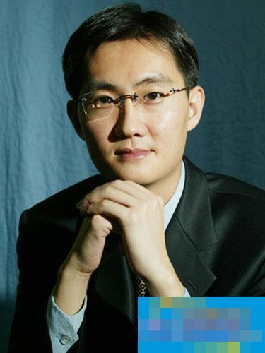 马化腾 腾讯CEO